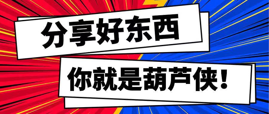 【分享】xkcd-漫画阅读器-2.7.2