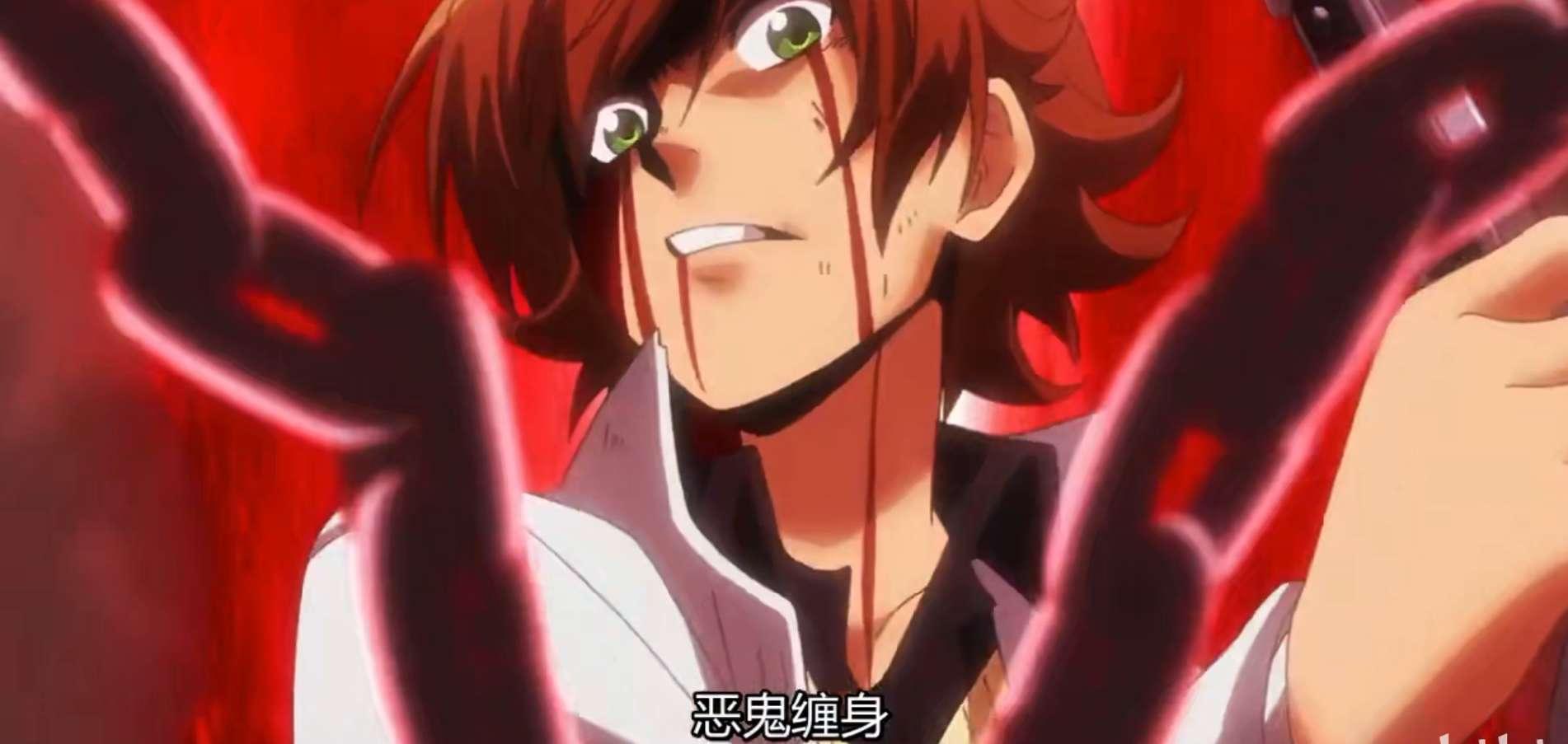【漫画更新】原创剧情 斩!赤红之瞳47-51