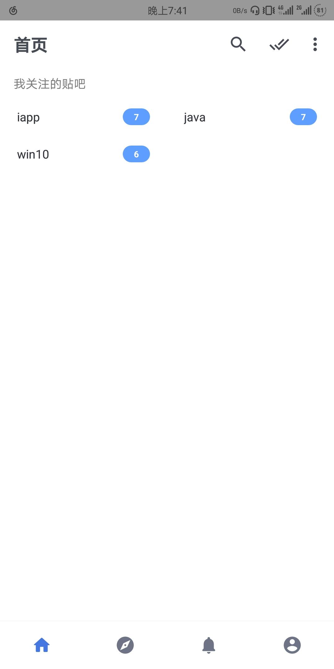 【极简】百度贴吧Lite V3.5.0.1 MD风格 无广告