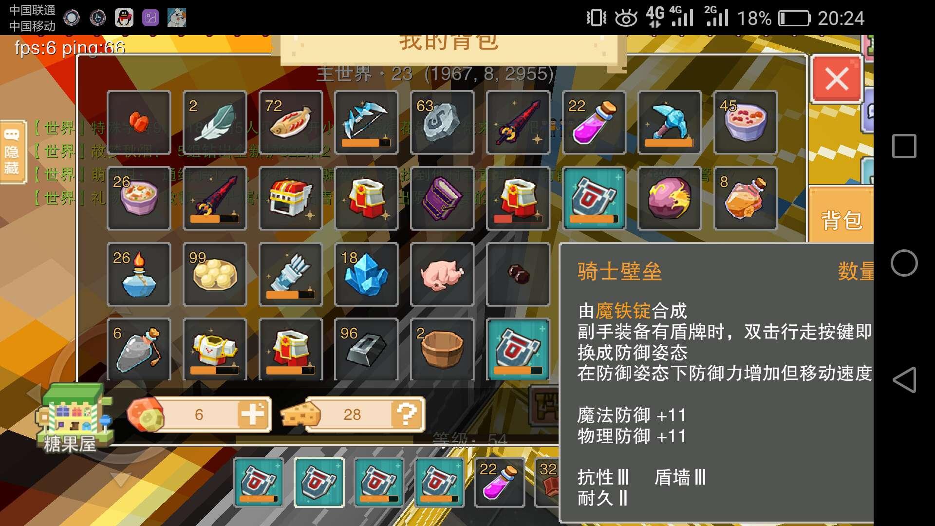 【闲聊】奶块   收盾3  4500收34深渊箭袋
