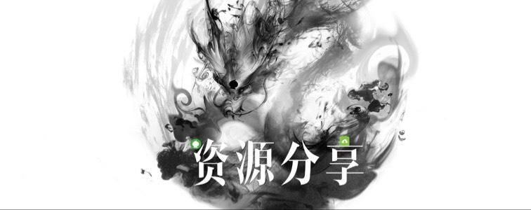 【分享】坏坏猫搜索 ✅最新版全新袭来 秒杀其他小说漫画app✅-www.im86.com