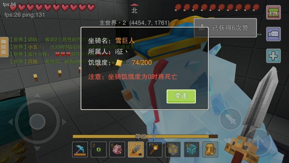 【应许】雪人换高鞍,神经病模似器游戏下载