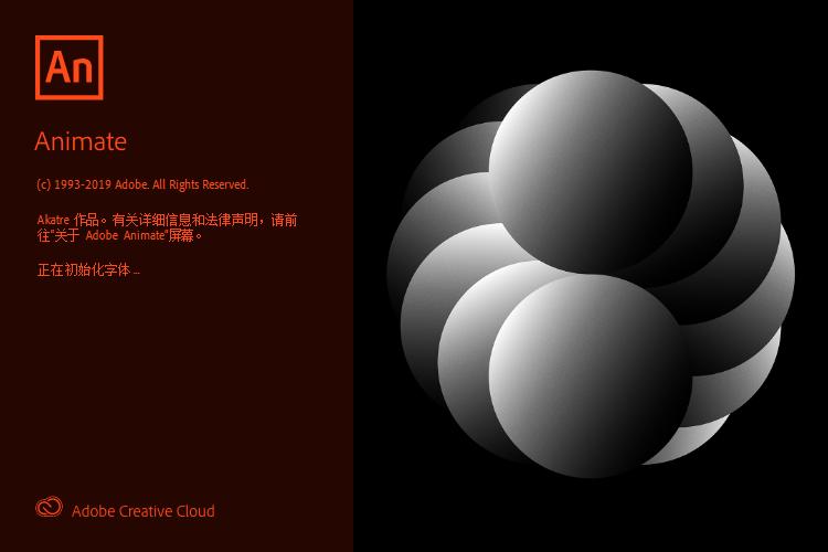 【合集】ADOBE2019系列 MAC版