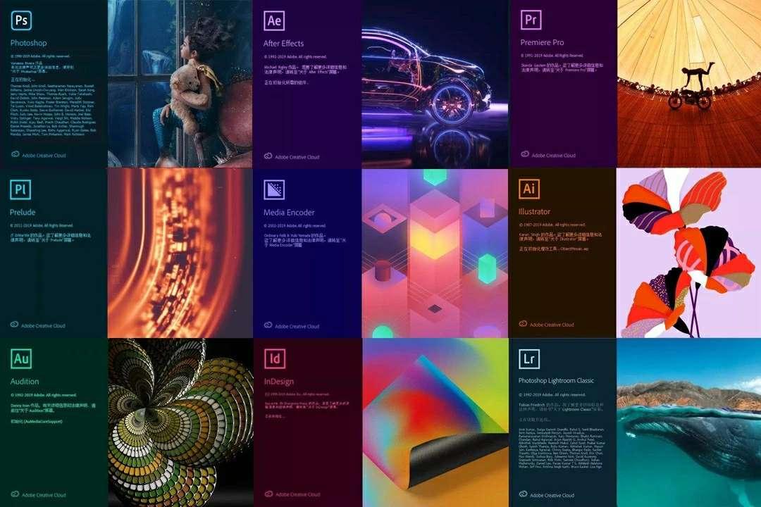 Adobe 2020 专业版强势来袭,只看启动页面已经爱上了..