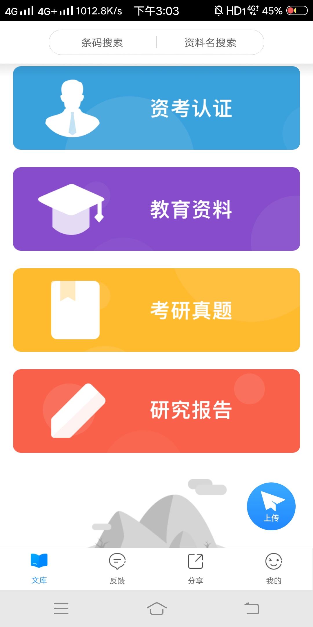 【分享】作业互助组-爱小助