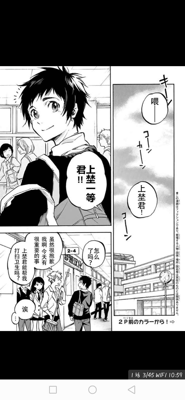 【漫画】废柴女友爱撒娇