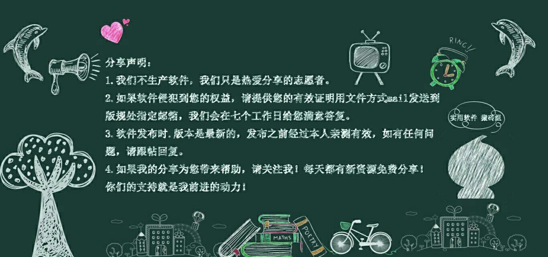 【资源分享】生活清单-爱小助
