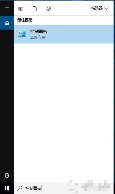 Win10系统打开软件的时候总是弹出提示窗口如何取