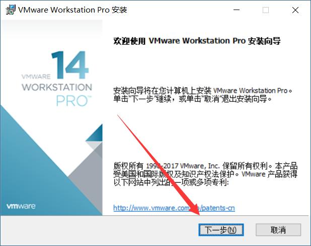 【PC】虚拟机安装Linux系统详细教程