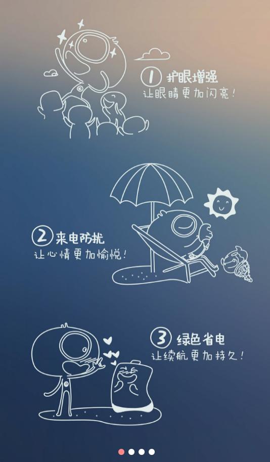 【分享】随手电筒 v4.4.3正式版 【高级】多功能+酷炫皮肤-爱小助