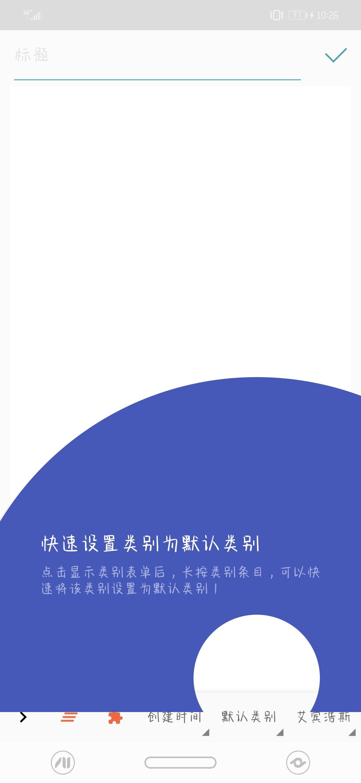 【分享】艾宾浩斯复习笔记 9.9.137-爱小助