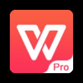 【分享】WPS Office11.4.1高级版/无广告/无付费