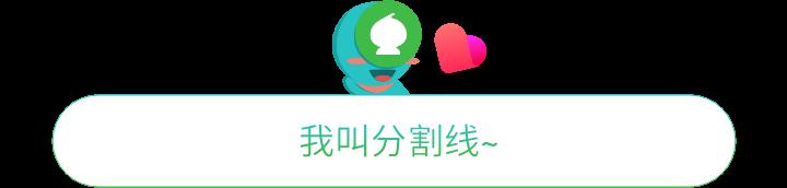【分享】IOS11的锁屏已经过时,来试试iPoneX的锁频应用-爱小助