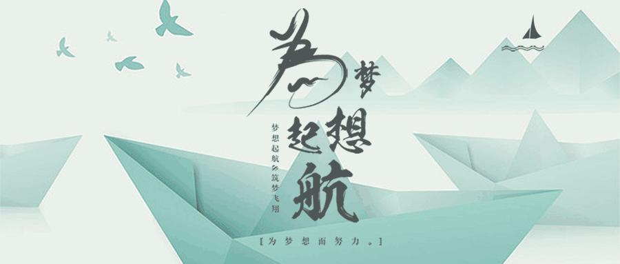 【分享】亦形输入法 6.3.1