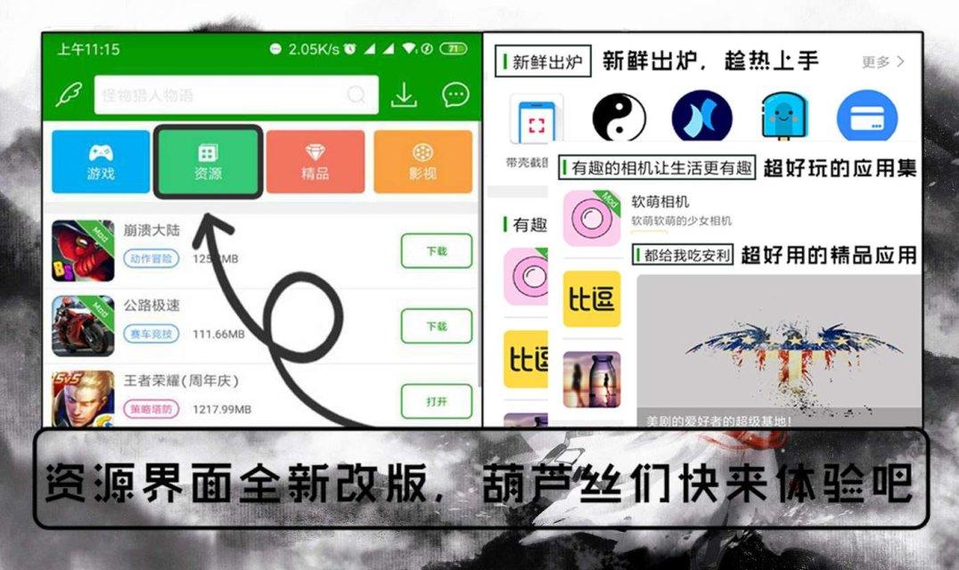 【资源分享】录屏剪辑大师-爱小助