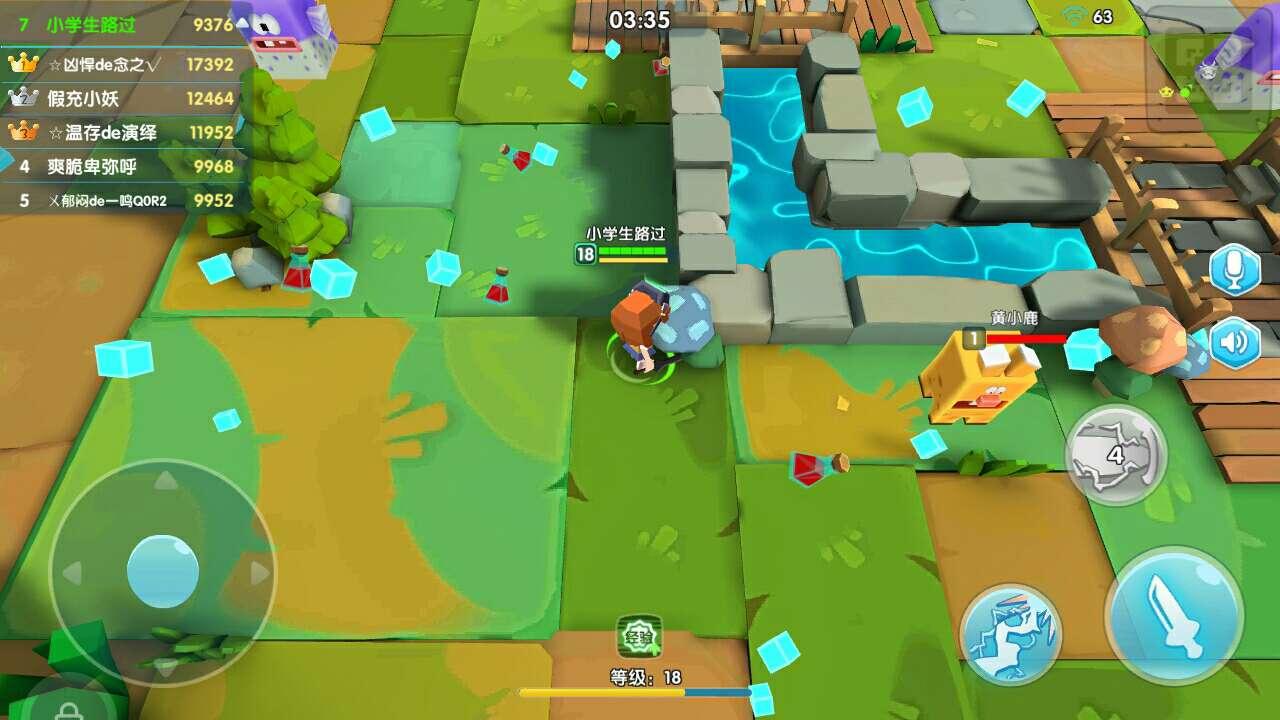 【io游戏】一款有趣的北欧方块风io游戏