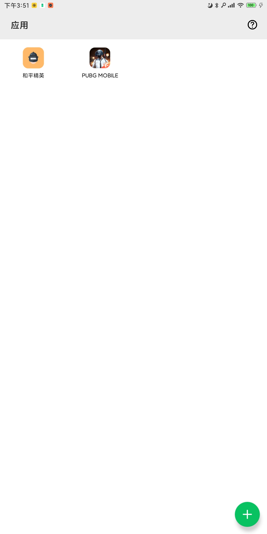 【资源分享】幻影分身vip版v1.1.0应用多开分身/虚拟定位