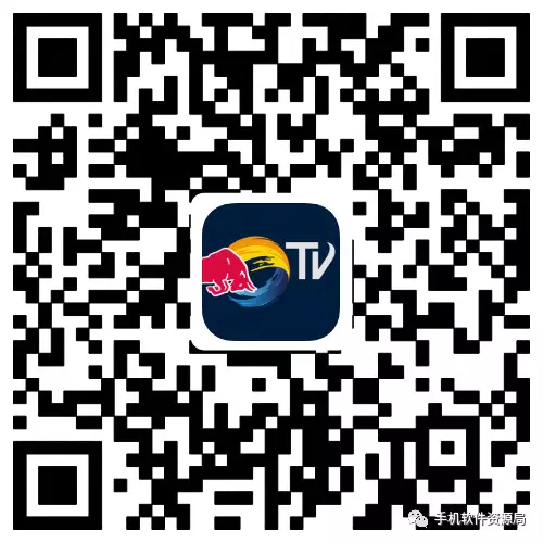 【分享】红牛电视 最专业的极限运动电视平台世界五百强红牛饮料旗下-爱小助