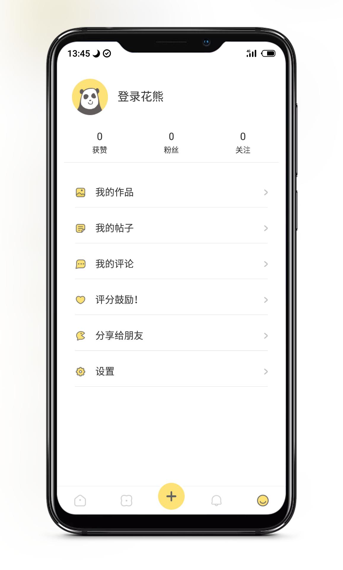 【考核】花熊斗图神器v4.0.11破解版-爱小助