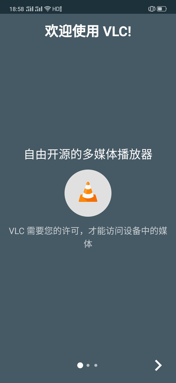【分享】VLC播放器 v3.2.0 功能强大 无广告