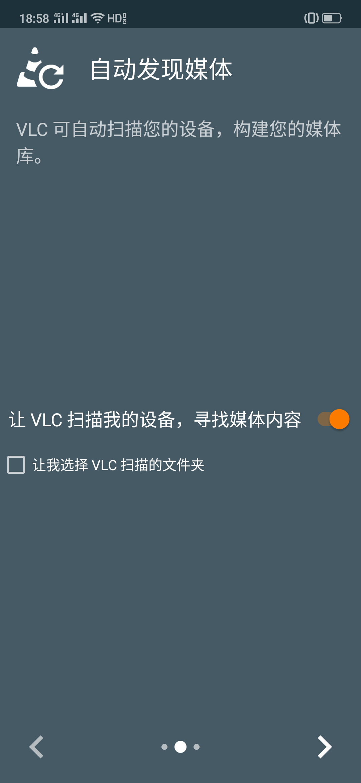 【分享】VLC播放器 v3.2.0 功能强大 无广告-爱小助
