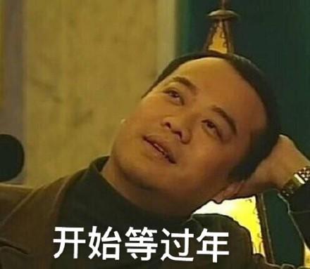 [原创][申精]斗图怪(表情包软件+表情包制作)