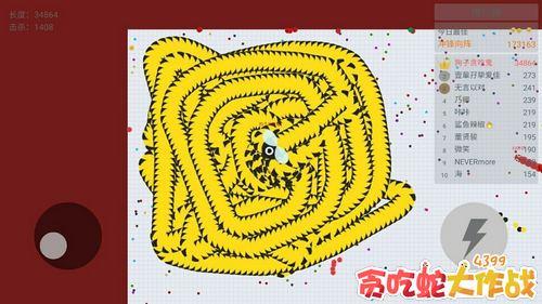 【贪吃蛇大作战】无尽模式高分攻略