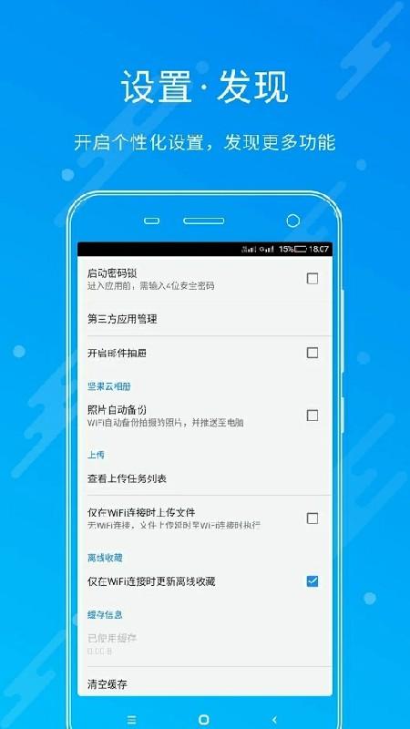 【资源分享】坚果云-爱小助