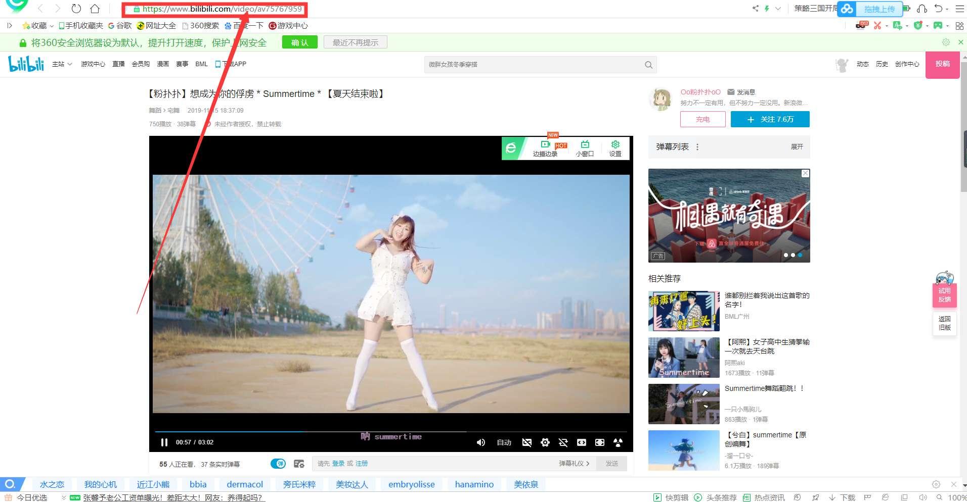 【分享】通吃全网的视频下载工具,B站、爱奇艺视频下载-爱小助