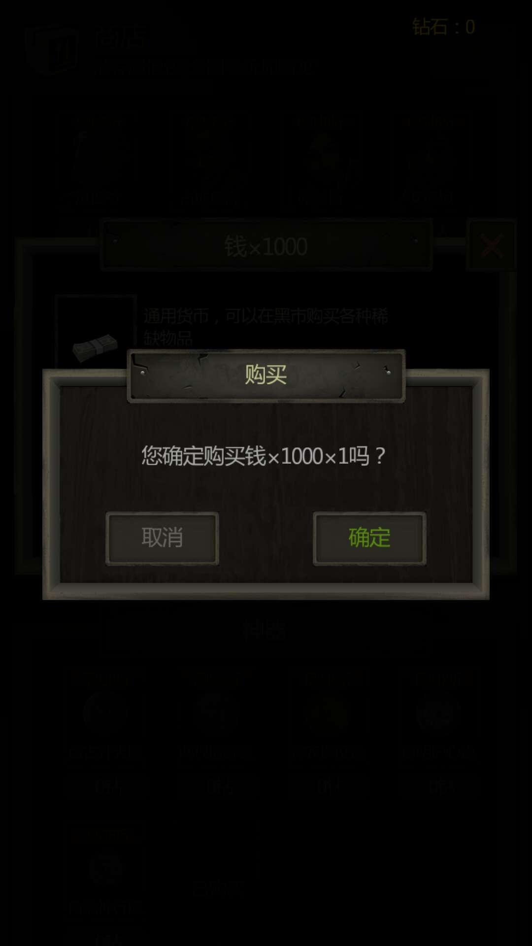 【原创】长生劫v_19.7.26.1404-www.im86.com