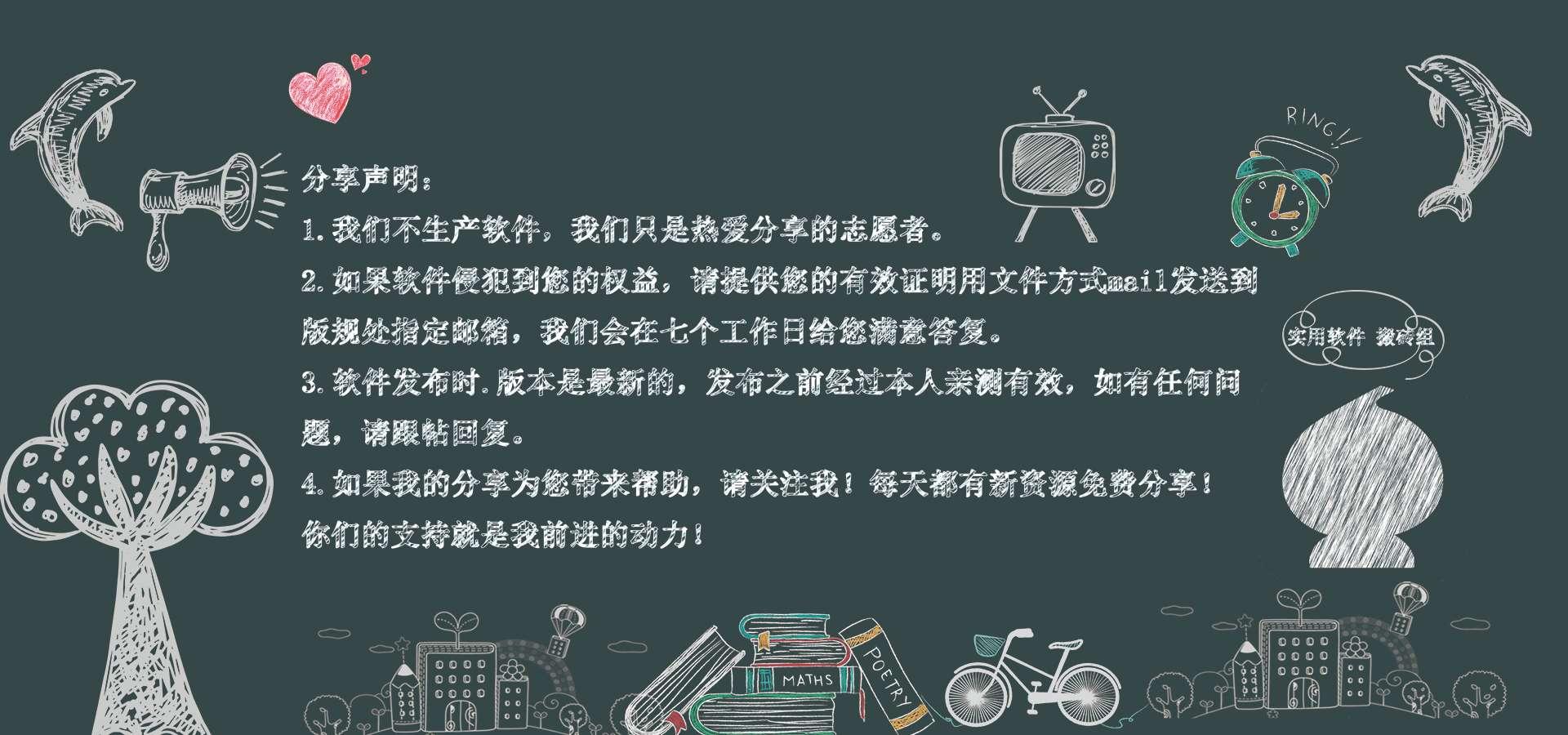 【资源分享】天翼云盘 v8.3.4 修改版-爱小助