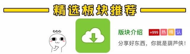 【软件分享】搜书大师破解版20.9/全网书籍