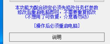 【分享】微信定工具!防止别人偷看自己微信!!
