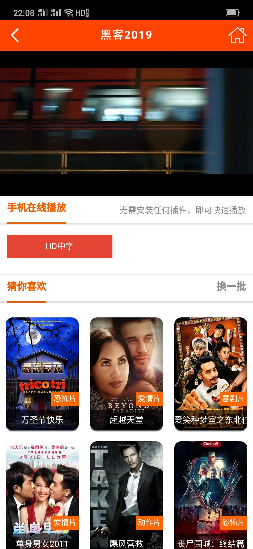 【分享】灵看v8.9.8 看电影 电视剧 资源丰富 画质非常棒-爱小助