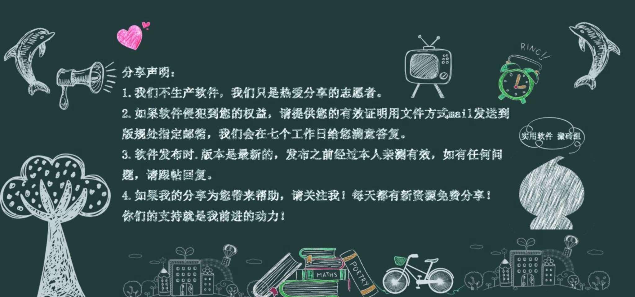 【资源分享】聚影vip播放器(免费看大片)-爱小助