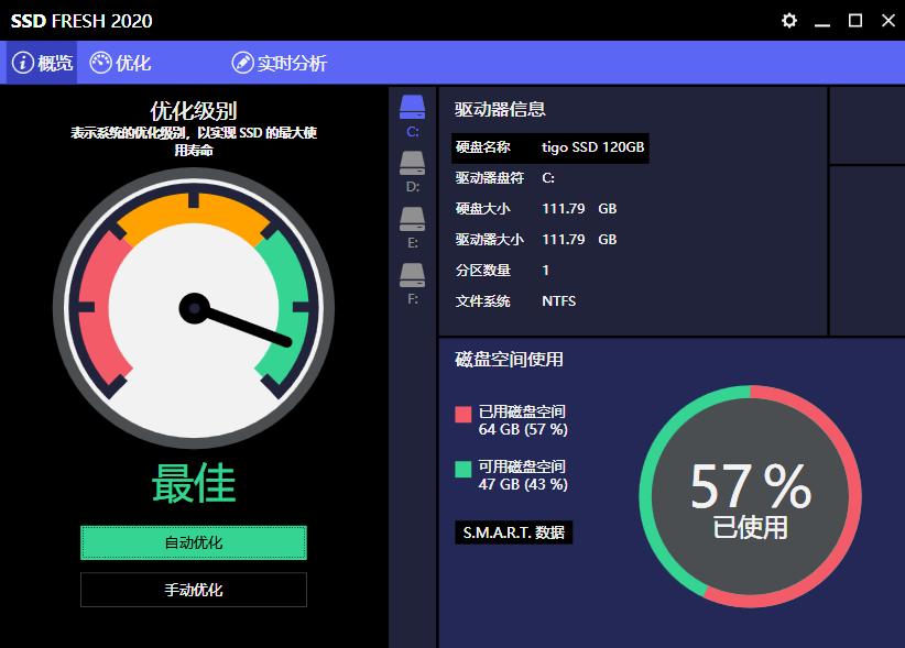 SSD优化工具 Abelssoft SSD Fresh 2021 10.01-QQ前线乐园