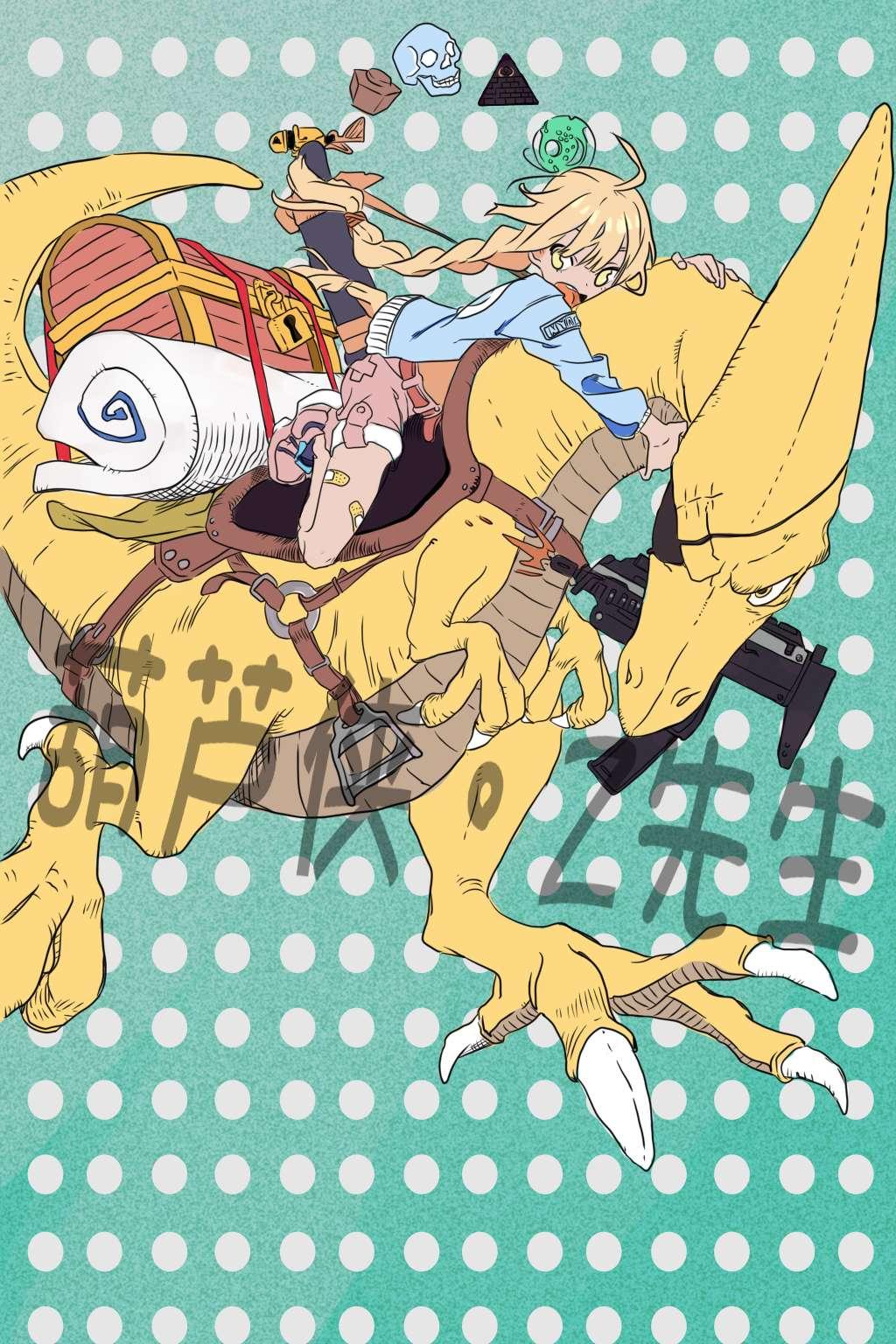 【板绘】临摹,萝莉龙骑士,绅士们喜欢吗~(已完成)-小柚妹站