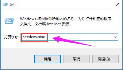 网络地址,小猪教您本地连接正在获取网络地址的解决方
