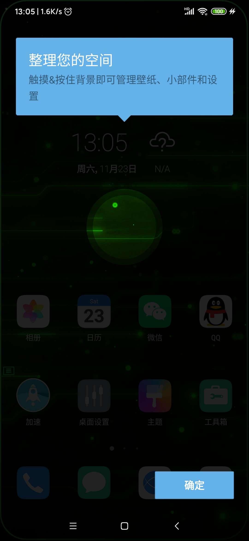 【考核】COOL EM 桌面3.4版简约风-爱小助