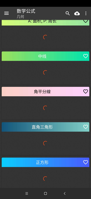 【考核】夏普数学计算器(*PRO*)v4.4.1直装/破解/高级