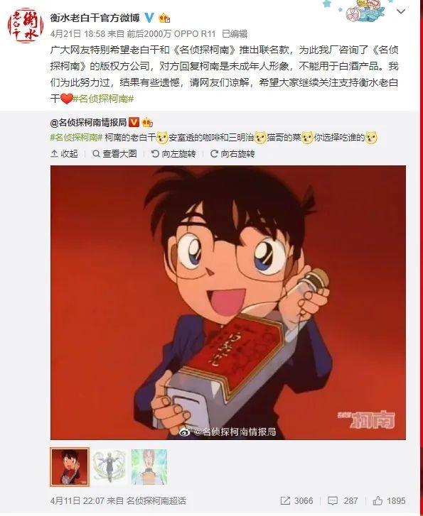 【资讯】柯南,英雄联盟acg第一辑