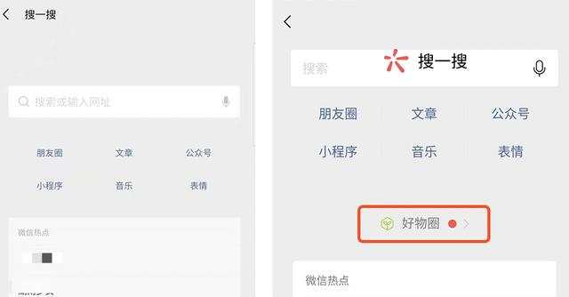 【热门软件】微信内测7.0.9版本来袭  有些用户可以自行更新-爱小助