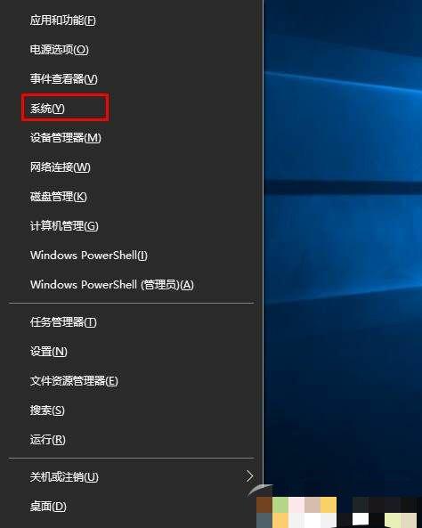 Win10虚拟内存设置教程