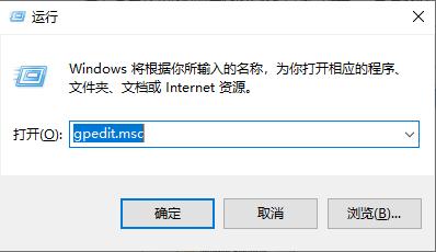 电脑系统管理员设置了系统策略禁止进行此安装怎么办