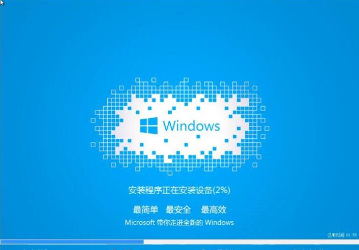 win10系统运行窗口历史记录怎么删除?