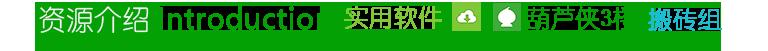 【分享】NOW冥想3.1.5修改版/让你放空自身的应用