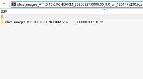 红米Redmi 8系统升级更新固件rom