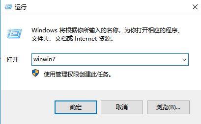 win10系统运行窗口历史记录删除方法