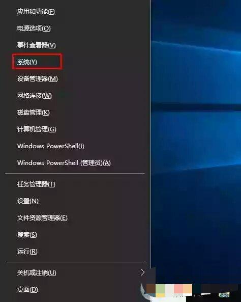 Win10虚拟内存怎么设置