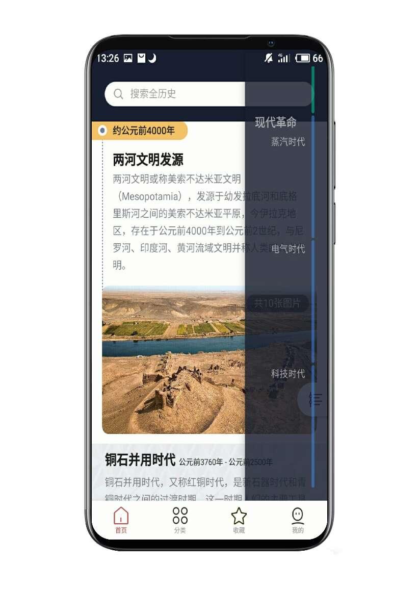 【分享】全历史1.1.7-爱小助